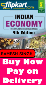 BOOK-ramesh singh 5th