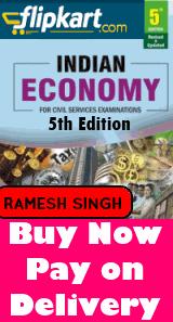 BOOK-ramesh singh 5th