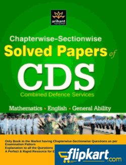 CDS previous papers
