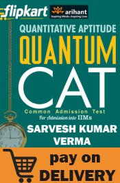 Book-Cover-Quantam CAT Sarvesh