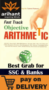 Fast track to objective arithmetic