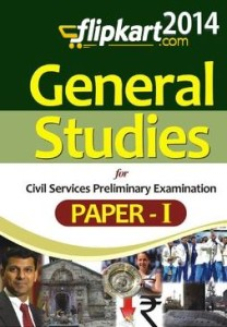 bookcover-TMH-GS-Manual