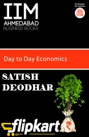 economics-satish-deodhar-iim-a