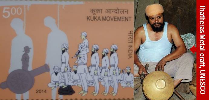 history of punjab  kuka movement  thatheras metal