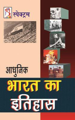 Rajiv Ahir hindi