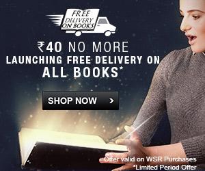 flipkart-free books delivery 300