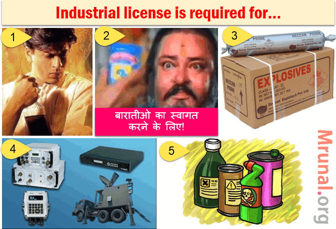 Industrial policy requires industrial license for this items in India