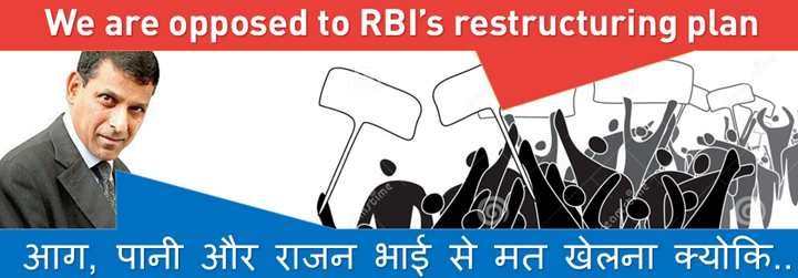 Cover RBI restructuring