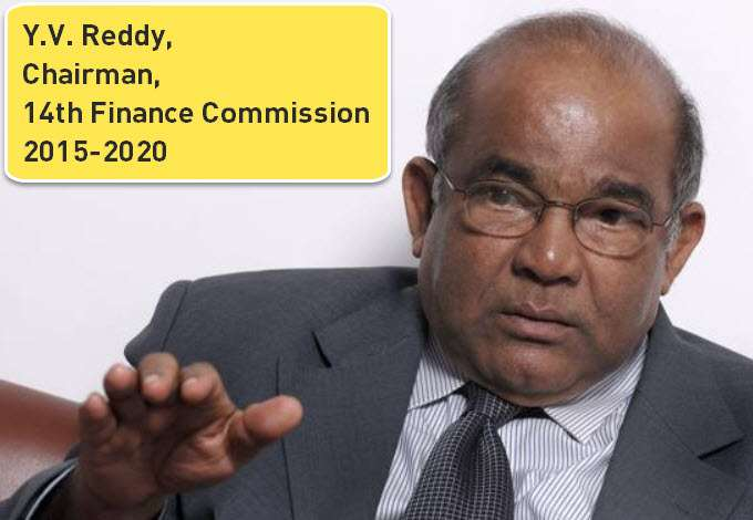 14th Finance commission YV Reddy