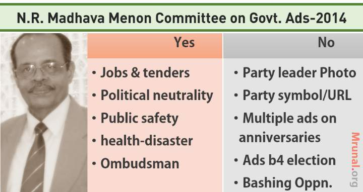 NR Madhava Menon Committee on Government advertizements