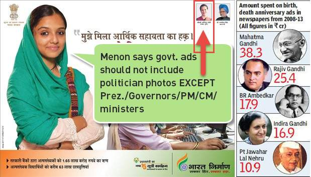 Congress advertizement on public money