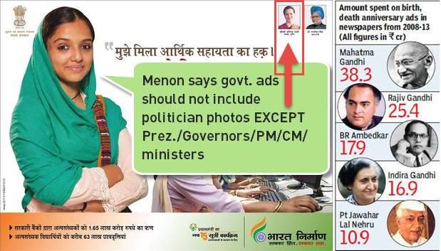 Congress advertizement on public money