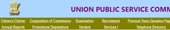 Cover UPSC