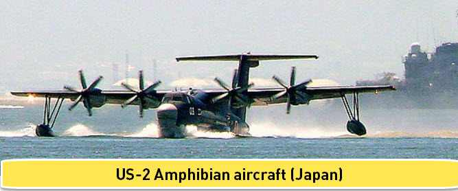 Defense-US-2 Amphibian aircraft