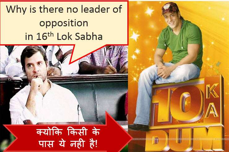 India Leader of Opposition Lok Sabha