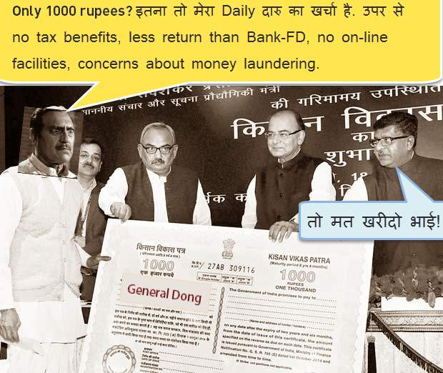 Kisan Vikas Patra Black Money Criticism