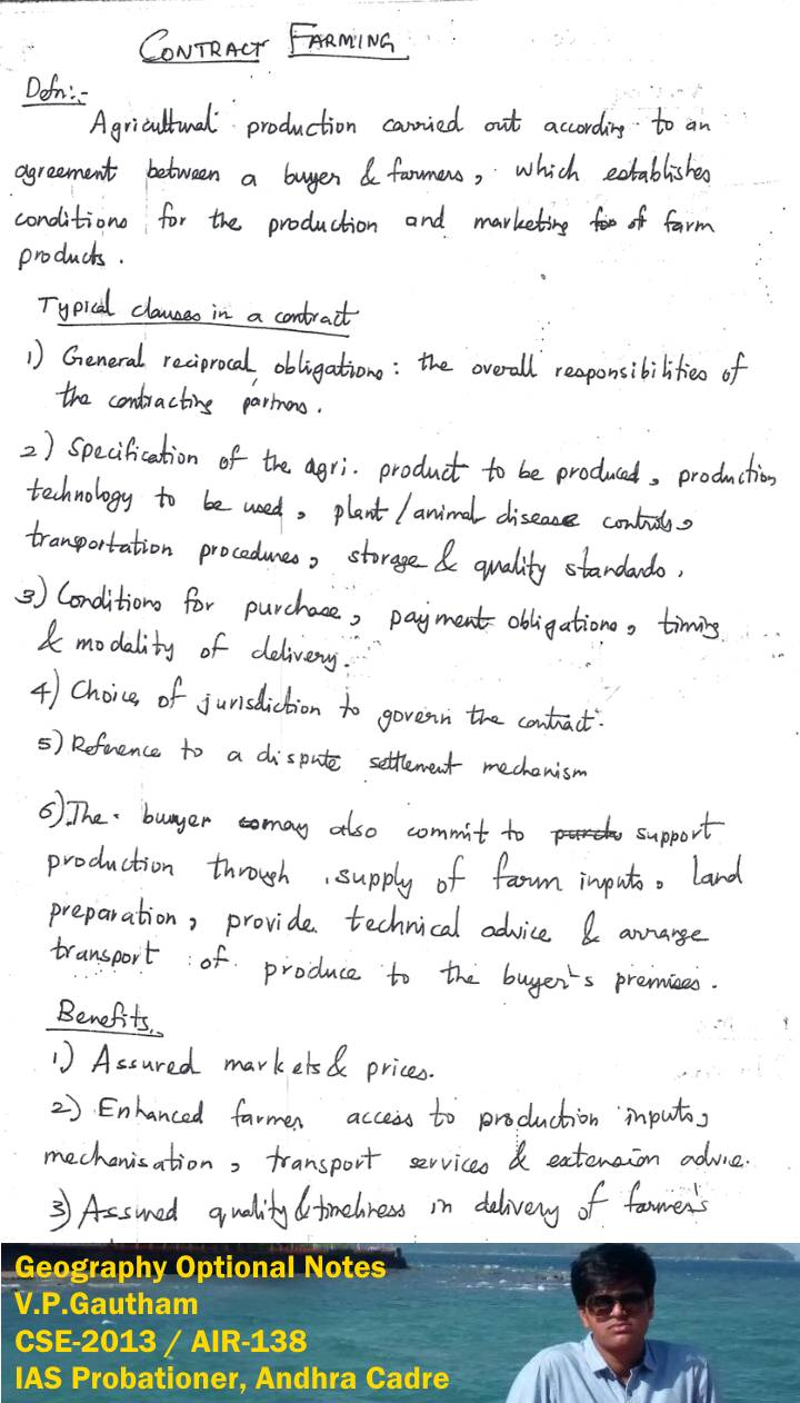Sample page from V.P.Gautham's Geography optional Note