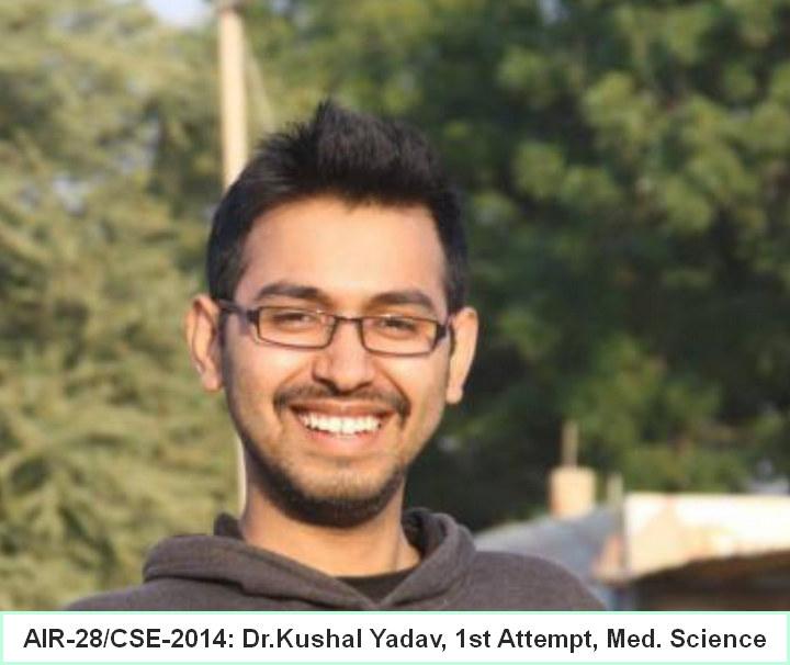 AIR28-CSE14-Kushal-Yadav
