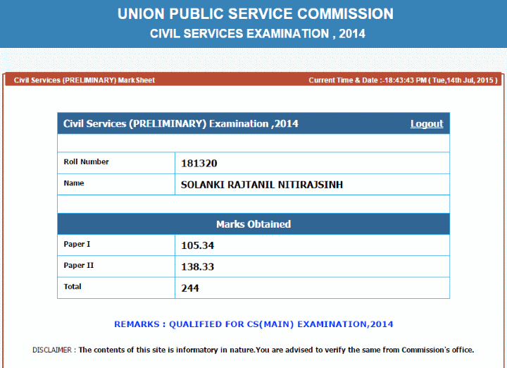 upsc uploads prelim  u0026 mains marksheet of all candidates for
