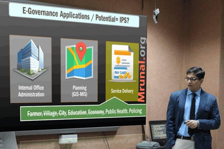 ICT in GST