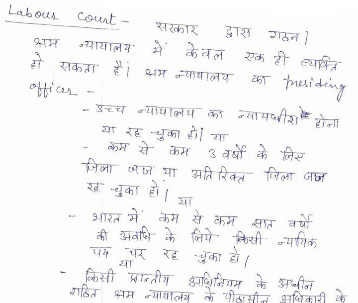 APFC labour laws notes