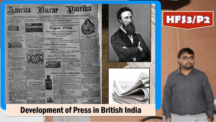 HFSP2-British-Press