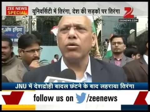 JNU Flag Hoisting Central Universities