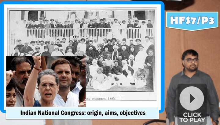 birth of Indian National Congress (INC)