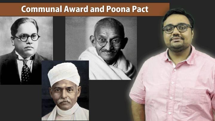 Poona Pact Communal award