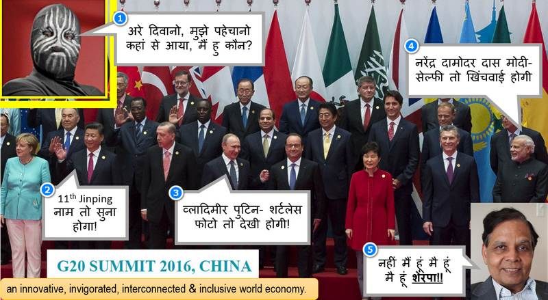 G20 summit & Sherpa