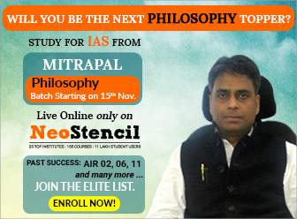 Mitrapal Philosophy