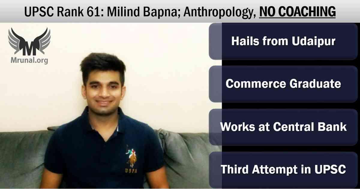 Milind Bapna