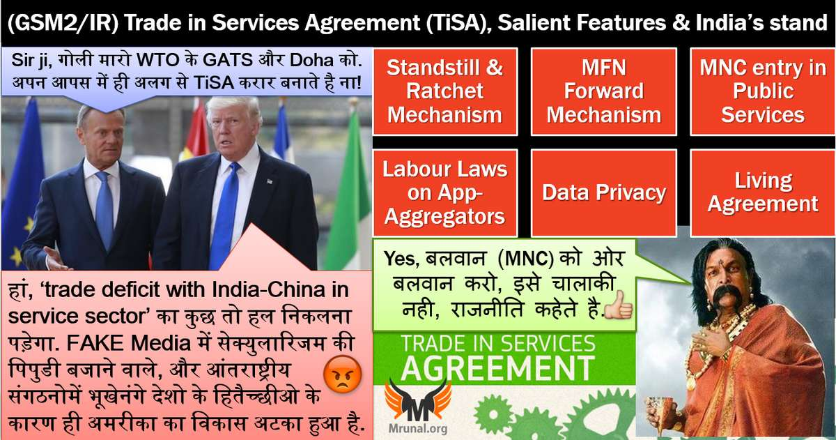 WTO & Trade in Services Agreement (TiSA)