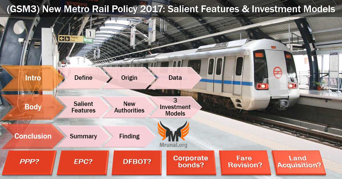 New Metro Rail Policy