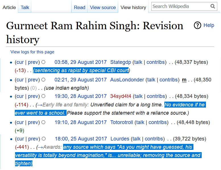 Ramrahim's Wikipedia page history