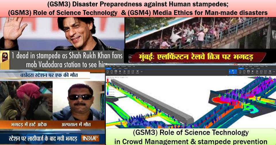 Disaster Management: human Stampede