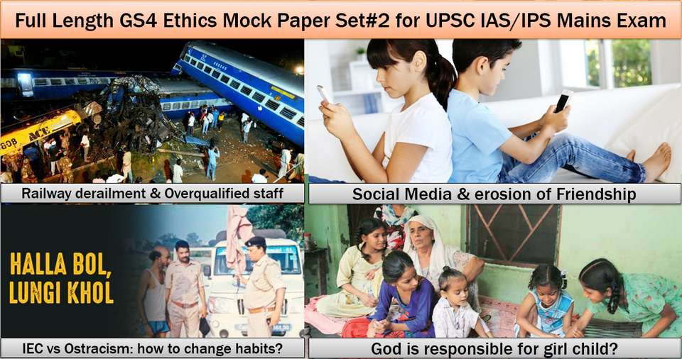 Full length mock ethics paper with case study