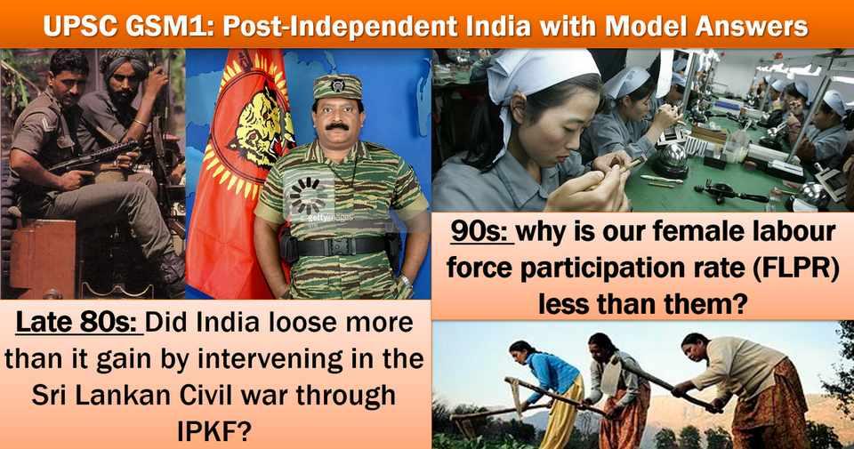 LTTE vs IPKF