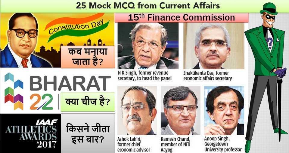 Current Affairs Bharat-22
