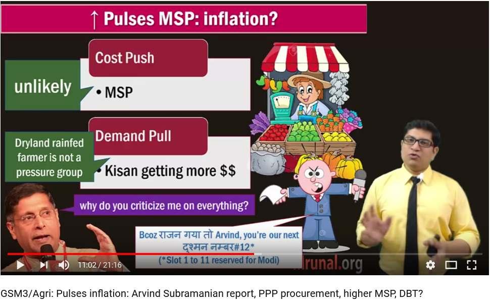 Pulses inflation डालो में मंहगाई