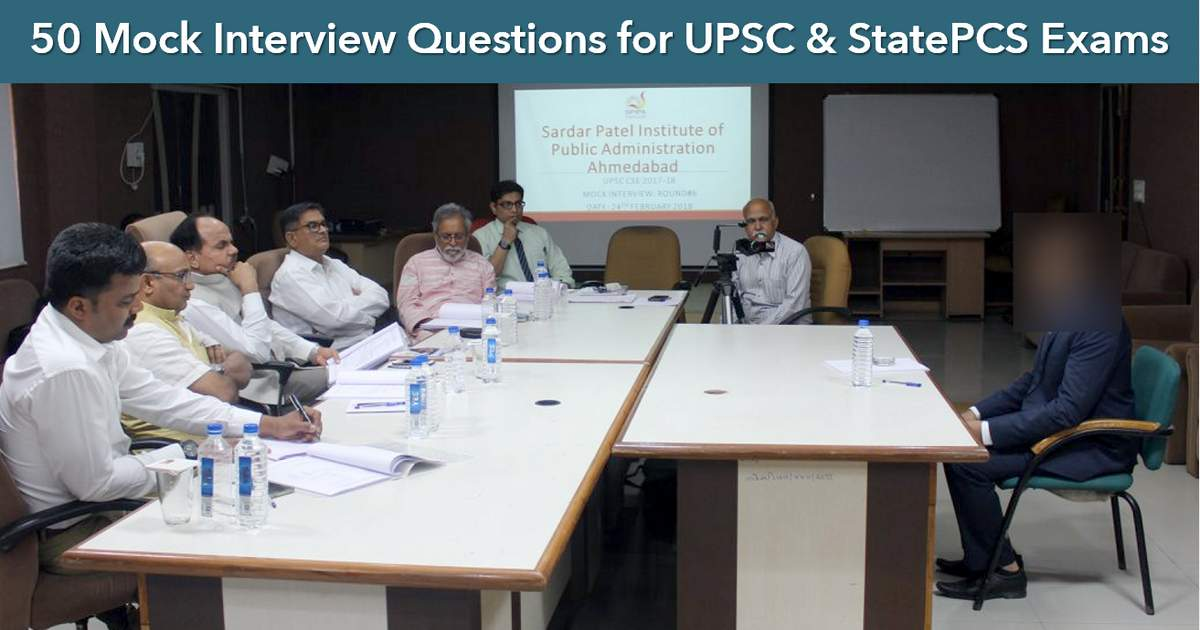 Mock Interview for UPSC