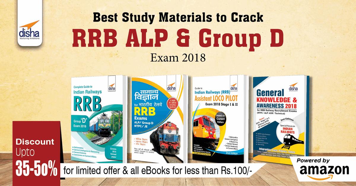 Offer] Disha Books for Railway Exams: Ebooks @ < Rs 100