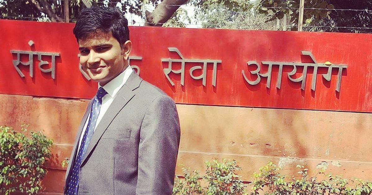 UPSC Topper Shiv Narayan Sharma