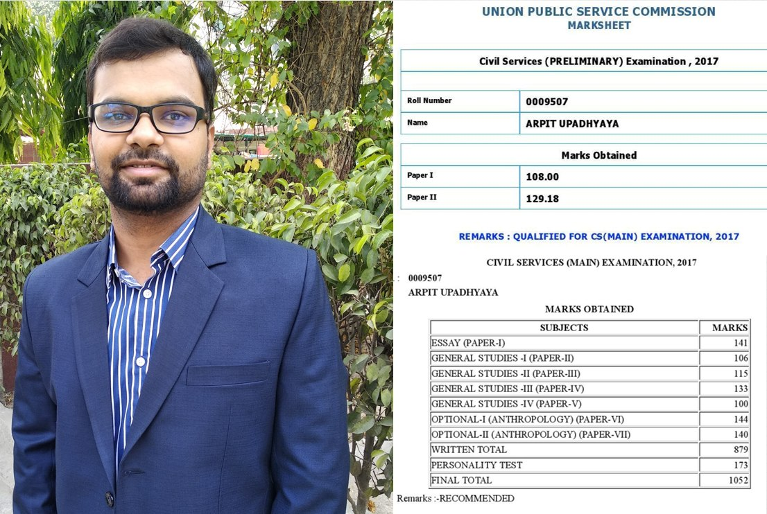 UPSC Rank 94: Arpit Upadhyaya -Anthropology, worked in HPCL