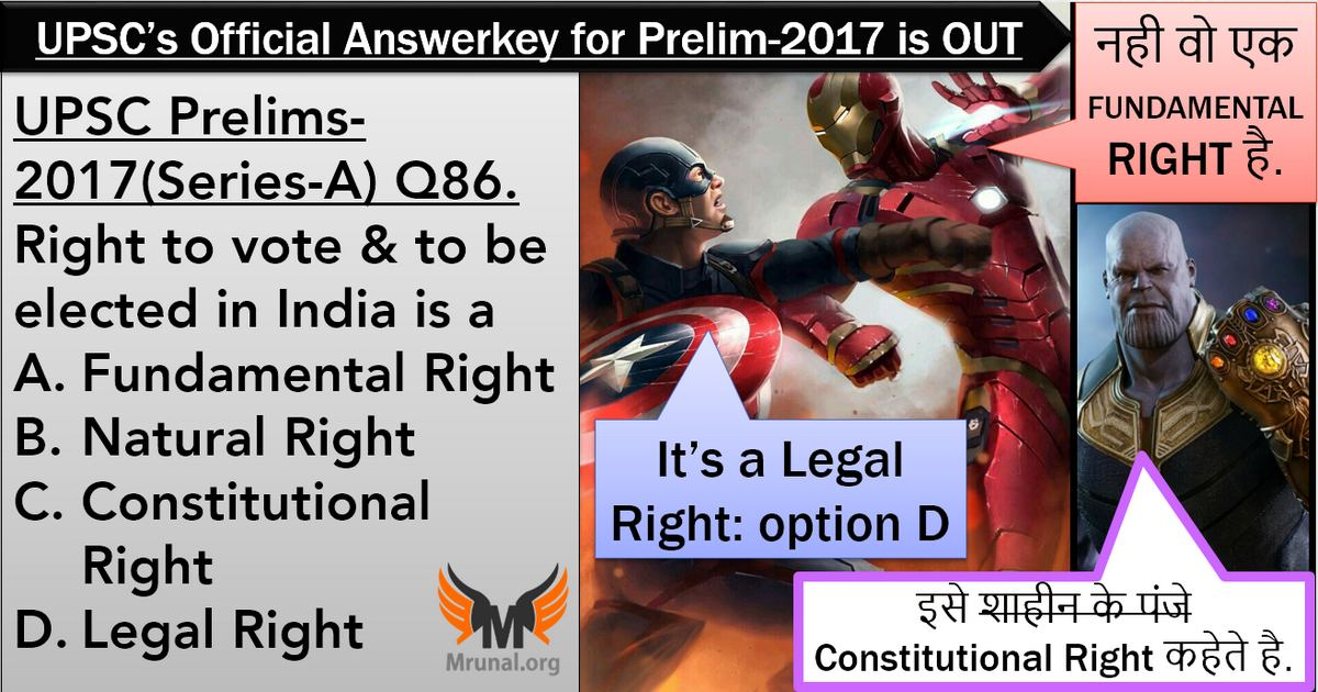 right to vote Constitutional right says UPSC