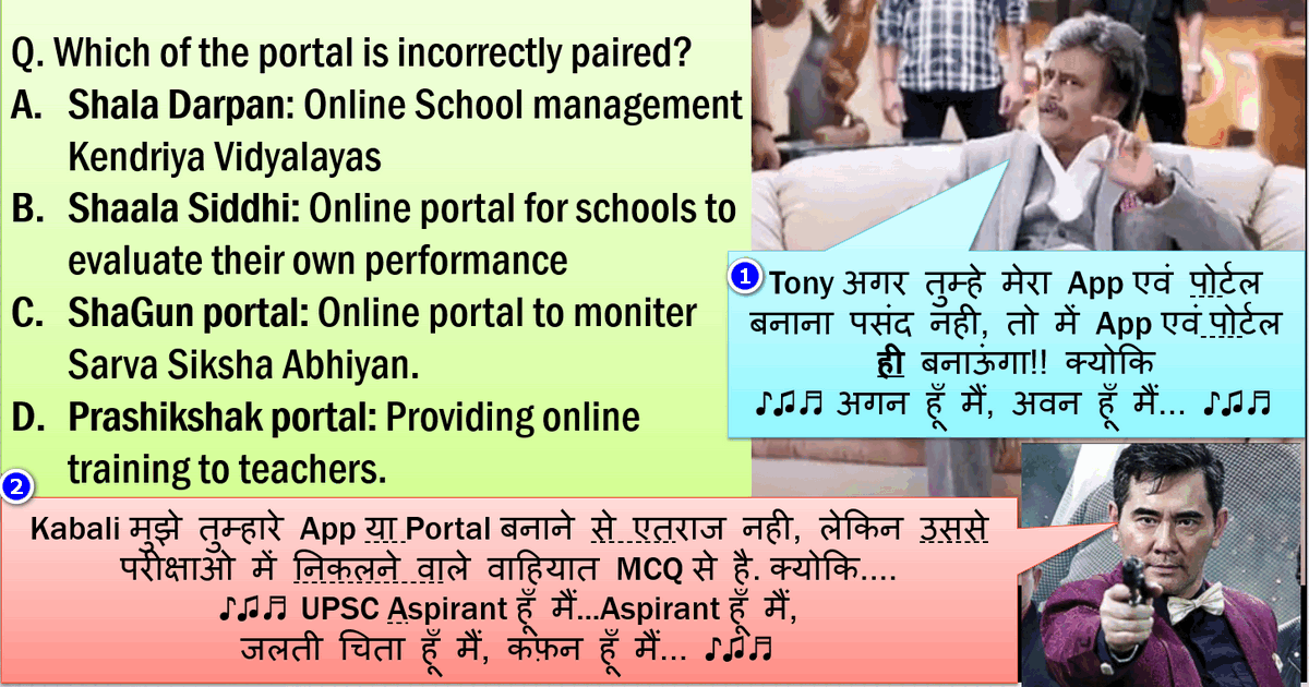 Government Apps and Portals