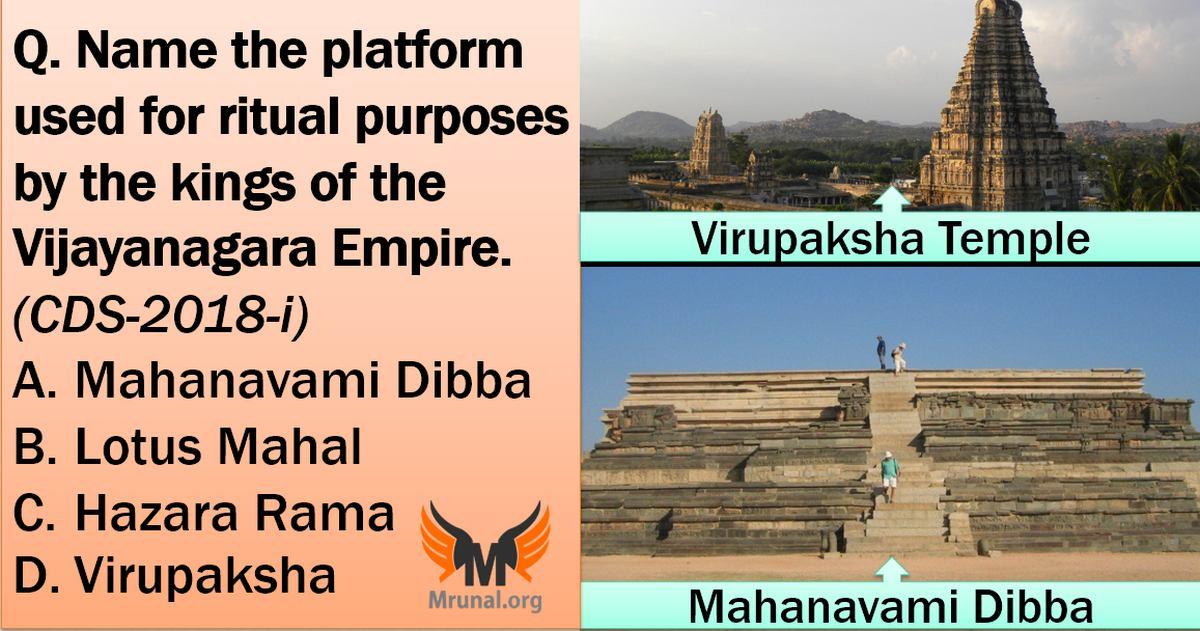 Mahanavami Dibba