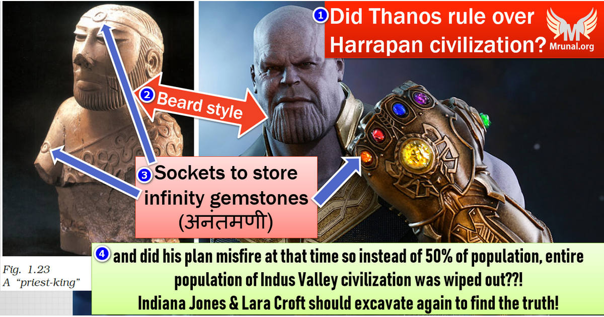 Harappa Thanos Priest King