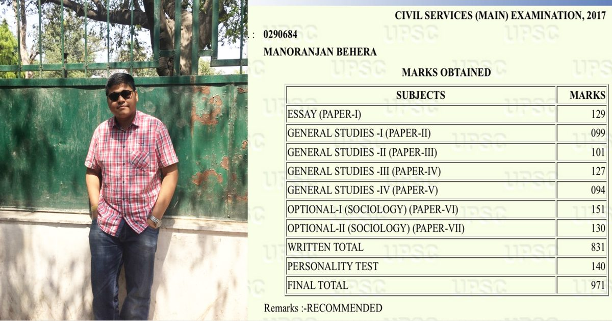 UPSC Rank #826 Manoranjan Behera- Sociology, NIT Rourkela, Hails