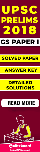 UPSC Prelims Answerkey